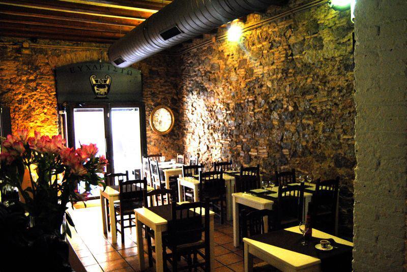 taberna-griega-restaurante